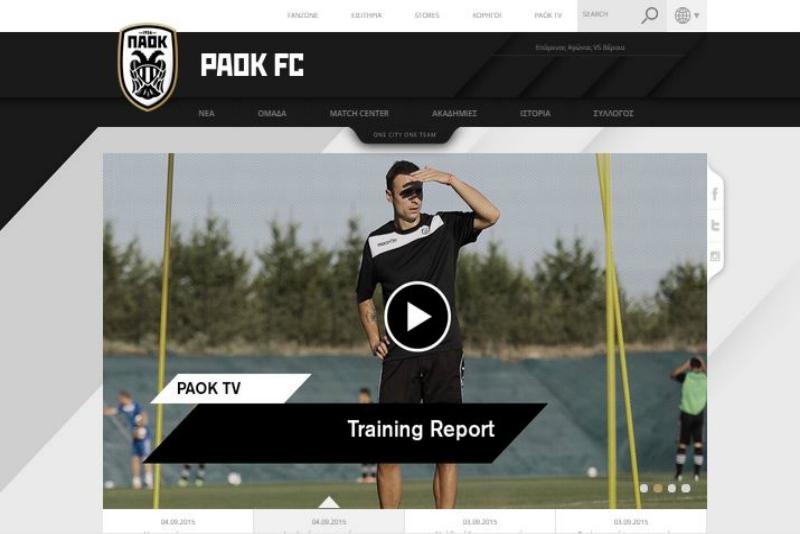 PAOK F.C 2015