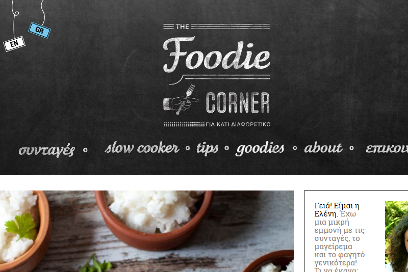 The Foodie Corner