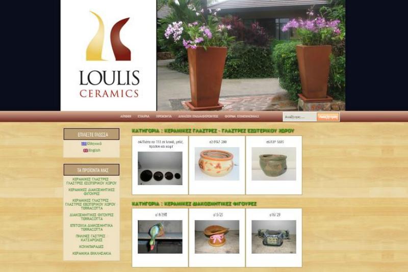 Loulis Ceramics