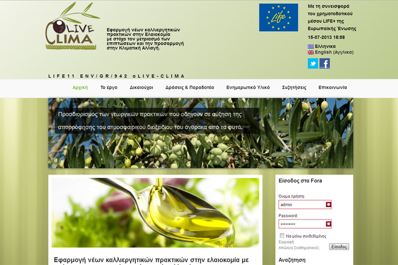 OliveClima