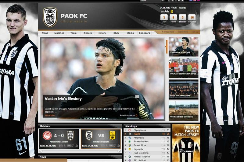 PAOK F.C.