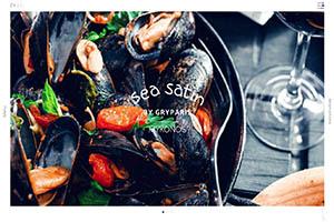 Sea Satin by Gryparis