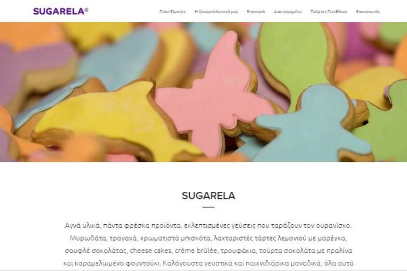 Sugarela